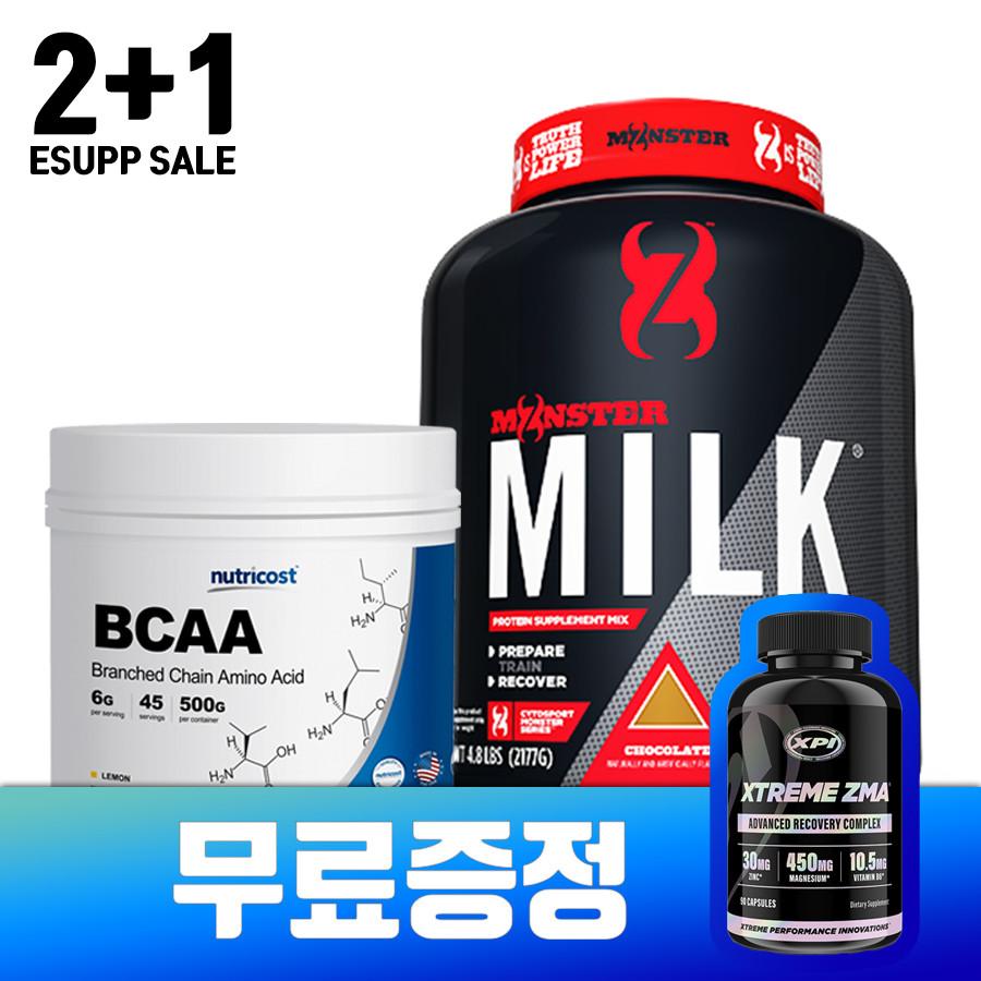 [2+1] 사이토스포츠 몬스터밀크 + 뉴트리코스트 BCAA + Xtreme ZMA
