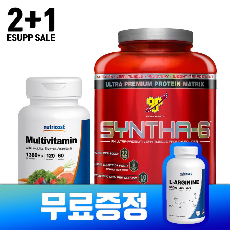 [2+1] BSN 신타6 + 뉴트리코스트 멀티비타민 + 뉴트리코스트 L-아르기닌