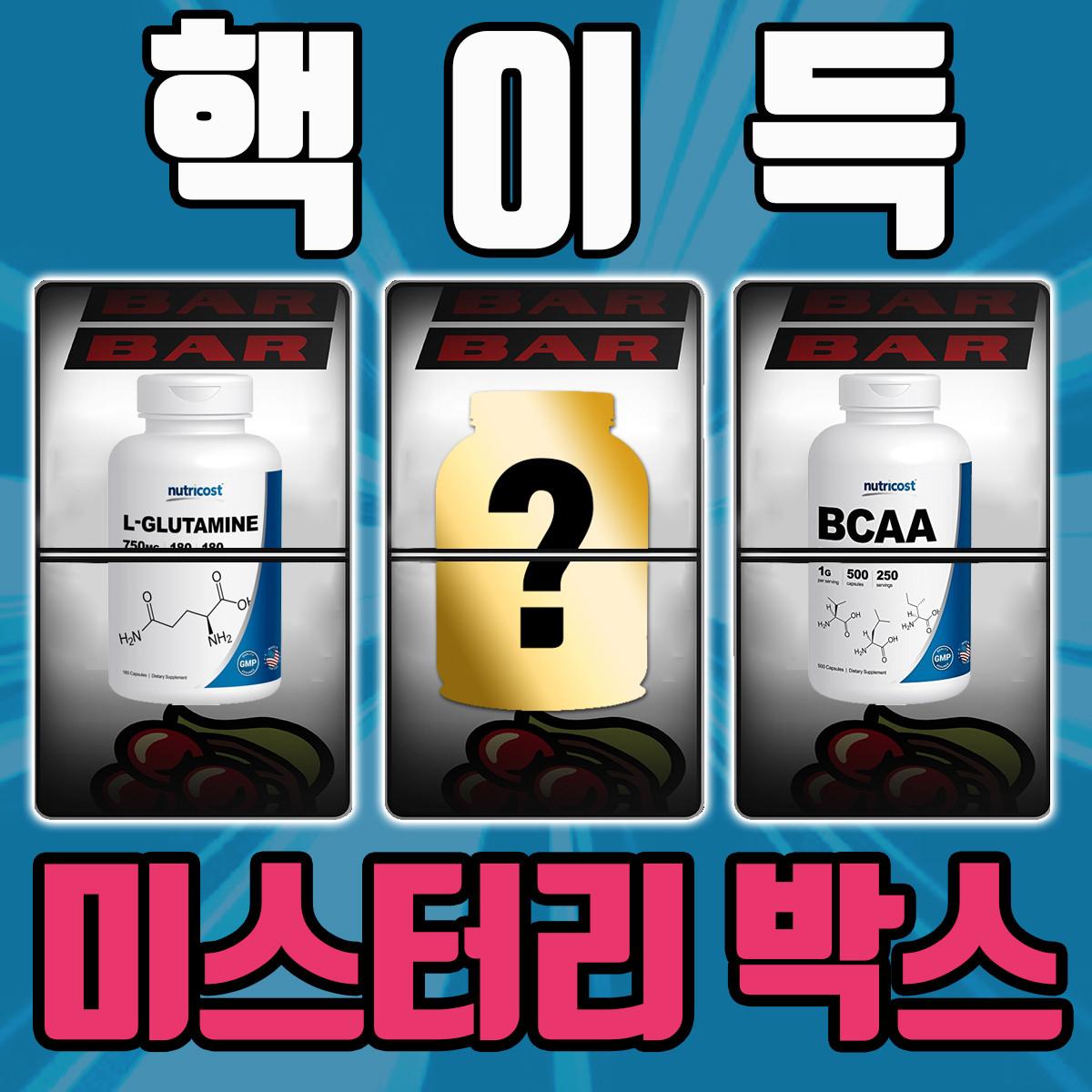 [이벤트] 미스터리박스