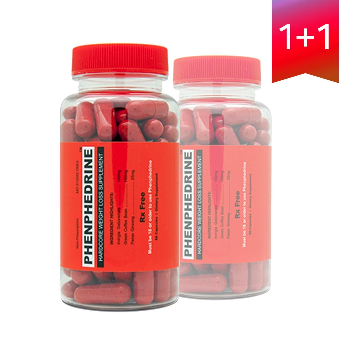 [골든패키지] 하드코어 다이어트약 펜페드린 1+1